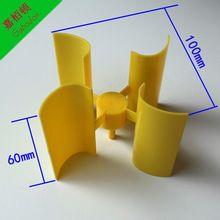 ( 10 unids ) ( 10 Unidades ) miniatura turbina eólica de eje vertical cuchillas lámina de la hoja puede rasgar el equipo abierto / envío gratis(China (Mainland))