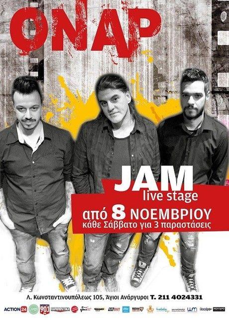 8/11, 15/11, 22/11: ΟΝΑΡ & friends @JAM live stage - Κερδίστε διπλές προσκλήσεις - Tranzistoraki's Page!