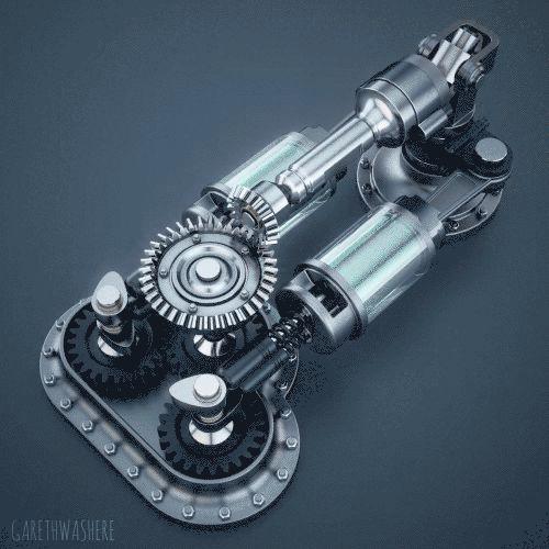 Ingeniería Mecánica.