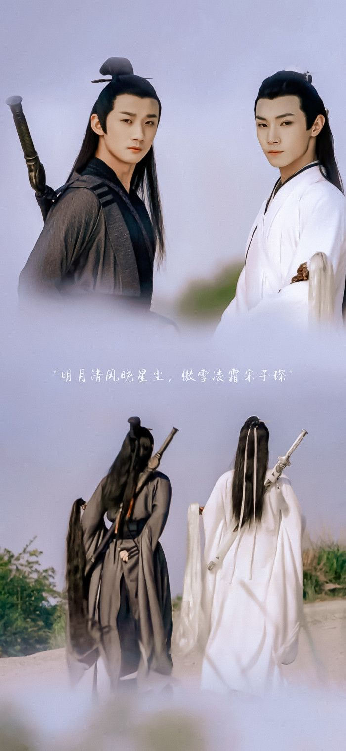 xiao xingchen song lan untamed romantic movies actors