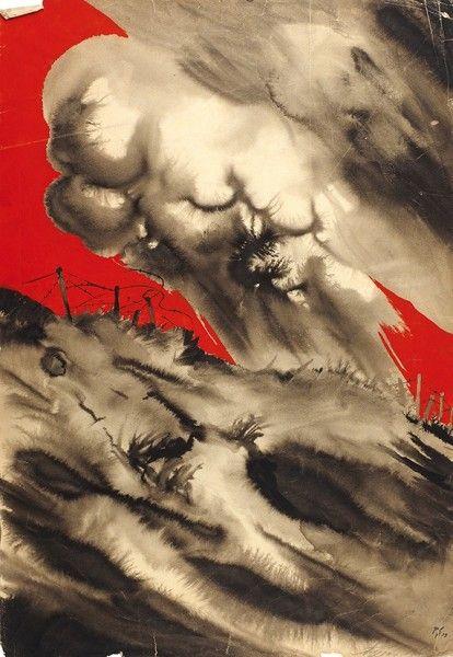 СОКОЛОВ-СКАЛЯ, ПАВЕЛ ПЕТРОВИЧ. Линия фронта. 1932 г. Бумага, акварель, гуашь.