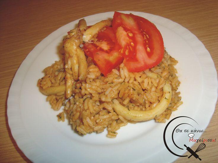 Καλαμαράκια με ρύζι!