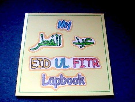 Eid Al Fitr lapbook - downloadable & lots of great ideas!