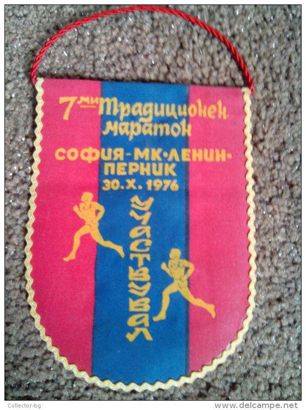 RARE FLAG VII MARATHON Lenin SOFIA, BULGARIA 1976 REAL TAKE A PART UNIQUE - Athletics
