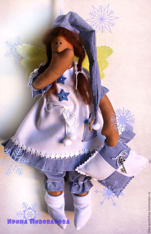 """Купить Тильда """"Сонный ангелок"""" - васильковый, тильда, кукла ручной работы, сплюшка, сплюшкин"""