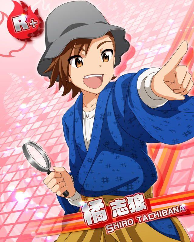SideM Idolmaster   Shiro Tachibana R%2B5