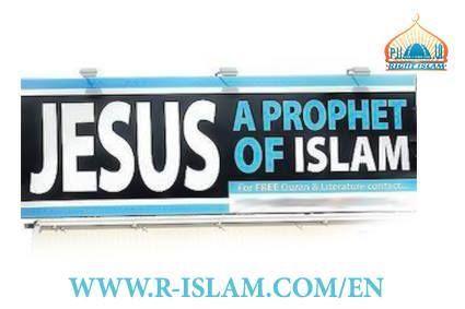 How do Muslims see Jesus?   http://www.r-islam.com/en/religions-and-beliefs/jesus/1231-is-jesus-god