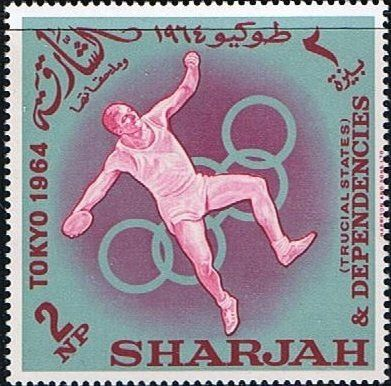 Stamp: Discus Throwing (Sharjah) (Summer Olympics 1964, Tokyo) Mi:AE-SH 62A,Yt:AE-SH 47