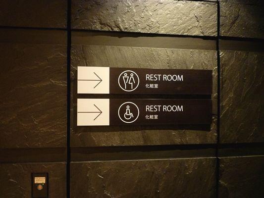 カンデオホテルズ千葉 サイン計画 | hada studio