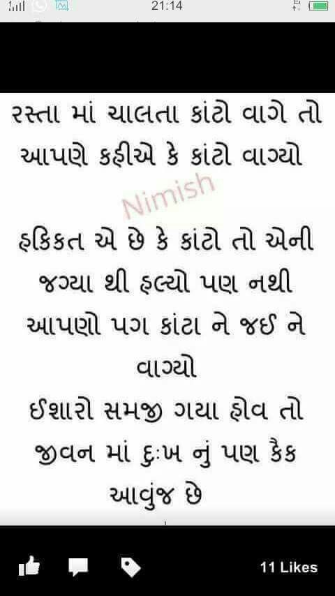 essay on mother tongue in gujarati Free essays on mother tongue compo in gujarati get help with your writing 1 through 30.