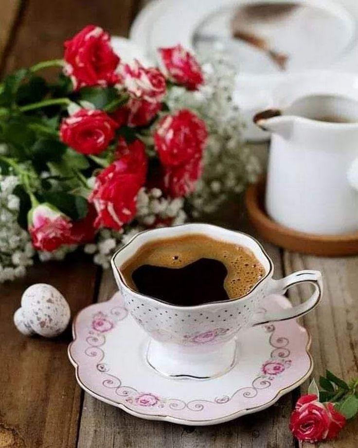 Открытки чашечка кофе утром