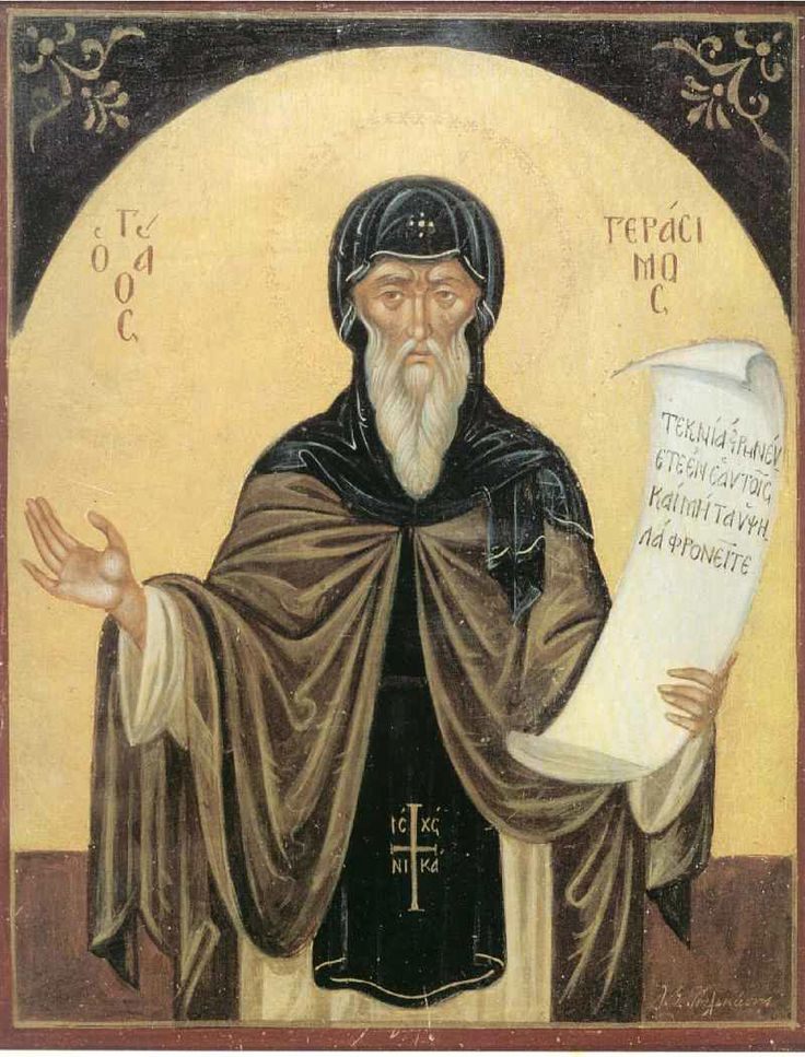 MYSTAGOGY: 5 Miracles of Saint Gerasimos of Kefallonia