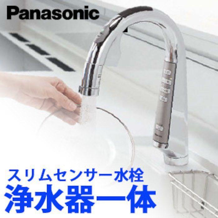 楽天市場 送料無料 Panasonic パナソニック タッチレススリム