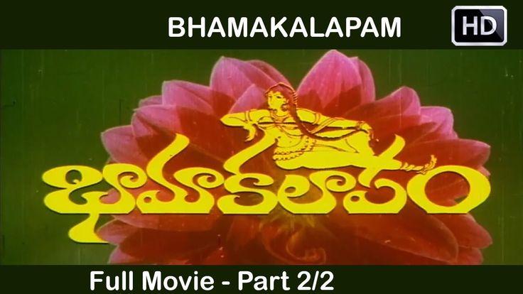 Free Bhama Kalapam Telugu Full Movie Part 2/2 | Rajendra Prasad, Rajini, Ramya Krishna | Sri Balaji Video Watch Online watch on  https://free123movies.net/free-bhama-kalapam-telugu-full-movie-part-22-rajendra-prasad-rajini-ramya-krishna-sri-balaji-video-watch-online/