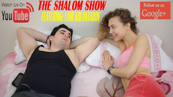 The Shalom Show Featuring L.K Episode 4 : Dumb Girlfriend