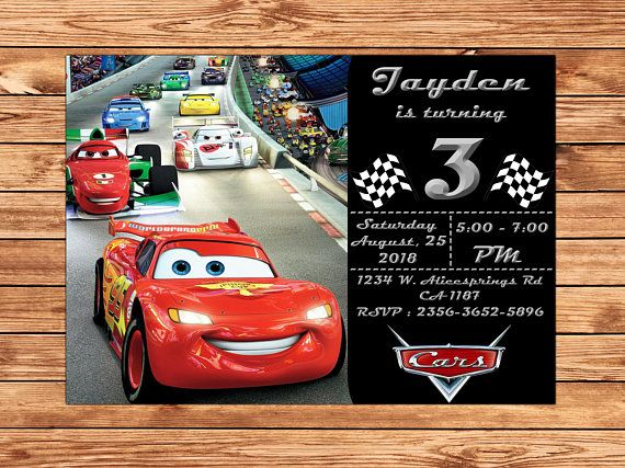 Cars Birthday Invitation 3 Party