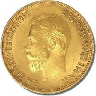 Russia 10 Ruble (Nicholas II) - A member of the famous Romanov Dynasty and Tsar of Russia until his abdication in 1917, Nicholas II is most well-known for being the last emperor of Russia.
