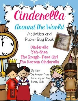 Cinderella Around the World!Cinderella is always fun to teach in second grade.  My boys even enjoy the story.  This past year I used several Common Core standards as I taught Cinderella.  I brought in the story Yeh-Shen to compare and contrast stories from diverse cultures.