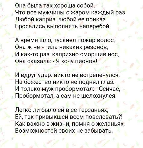 .Э.Асадов