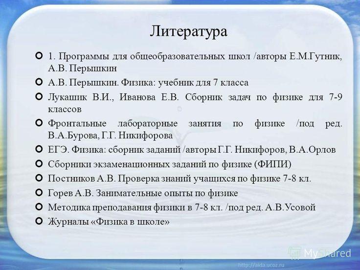 План конспект урока по история россия 6 класс парагроф