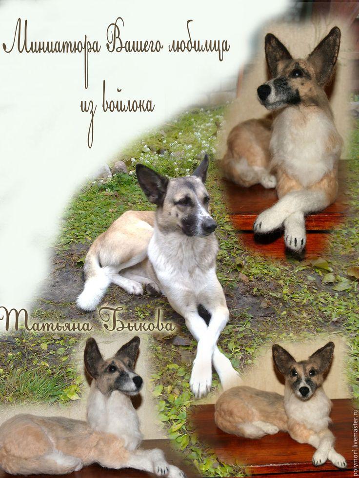 Купить Миниатюра вашей собаки(кошки, крокодила)) по фото - ваш любимец по фото, миниатюра любимца