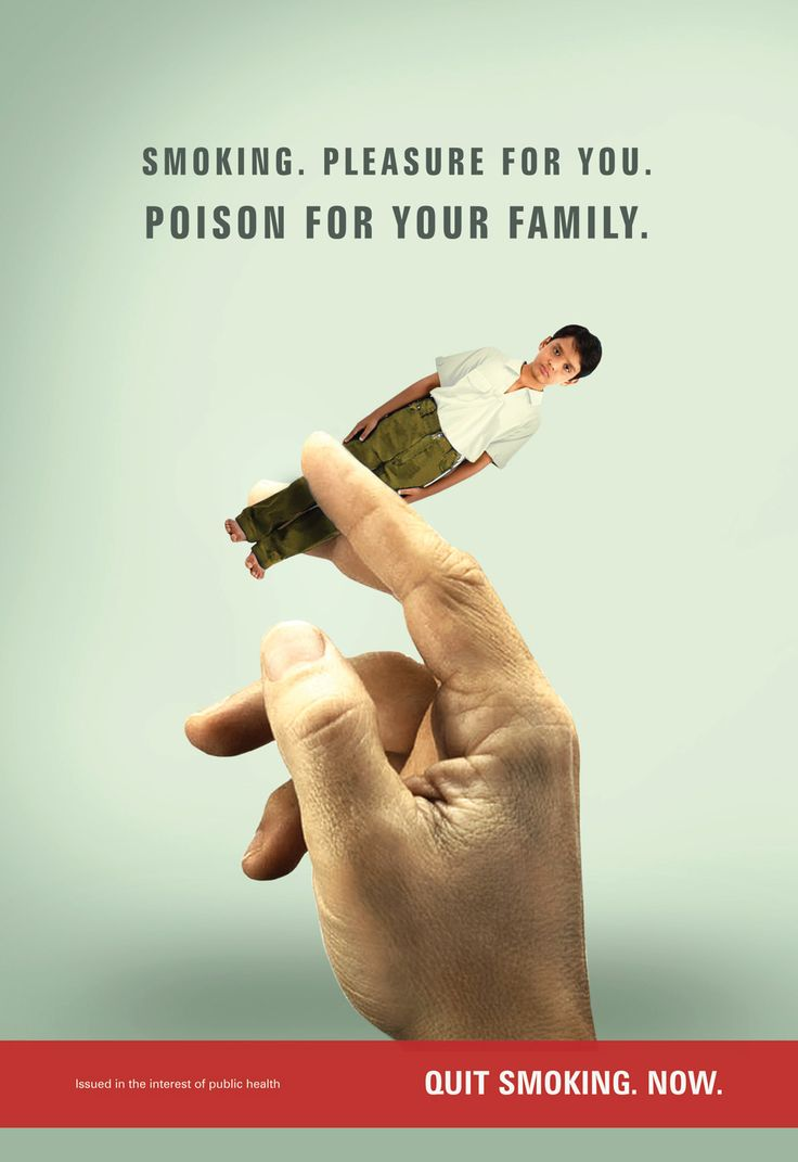 Campaign against smoking essay