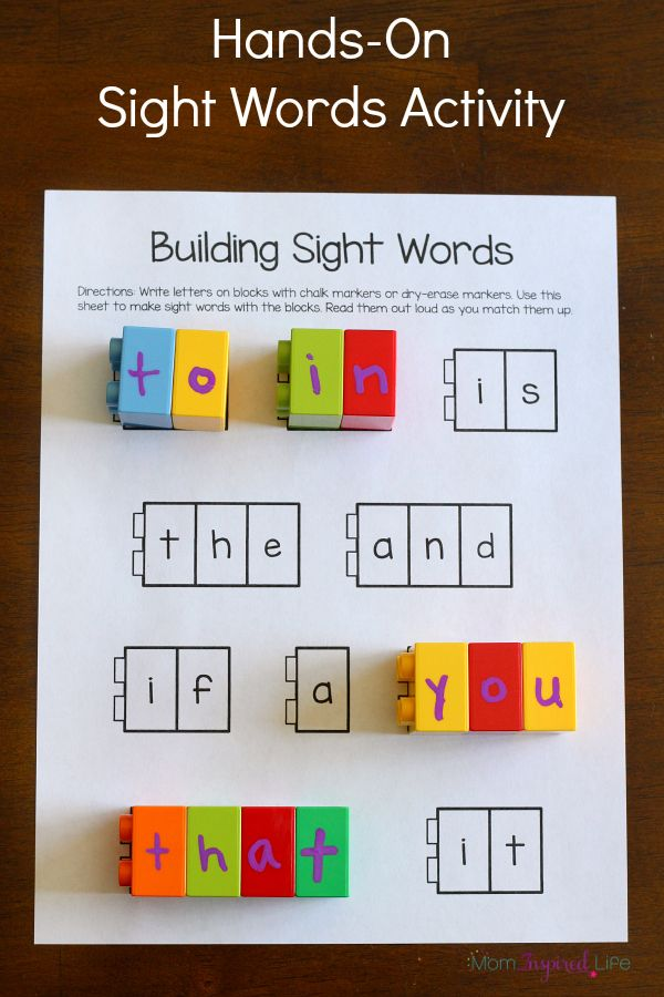 building sight words activity