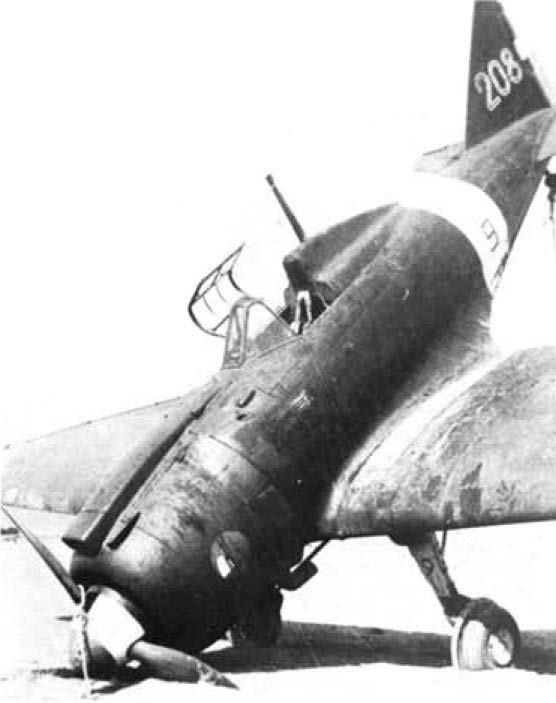 Développement et production Avec l'annulation de la commande de 12 Re.2000 en avril 1940, qui fut remplacée par une commande portant sur un seul exemp...