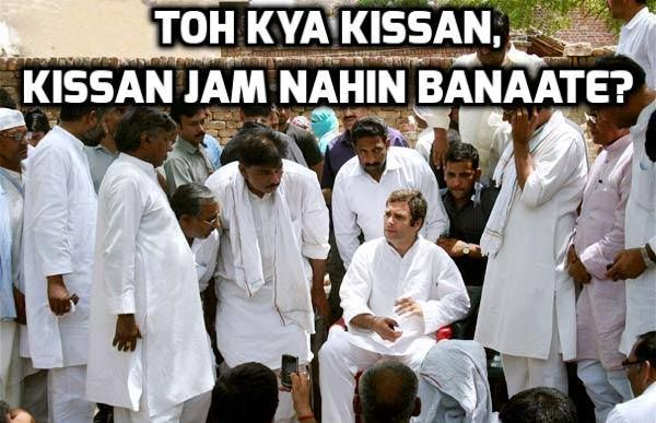 Rahul Gandhi best Funny1 image