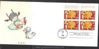 China Stamps - 1994, one of a Kind hand drawn Year of the Dog First Day Cover w/ US Scott # 2817 stamps Chinese American Expo on Feb 5, 1994, 2 different First Day Covers. - (9000H)