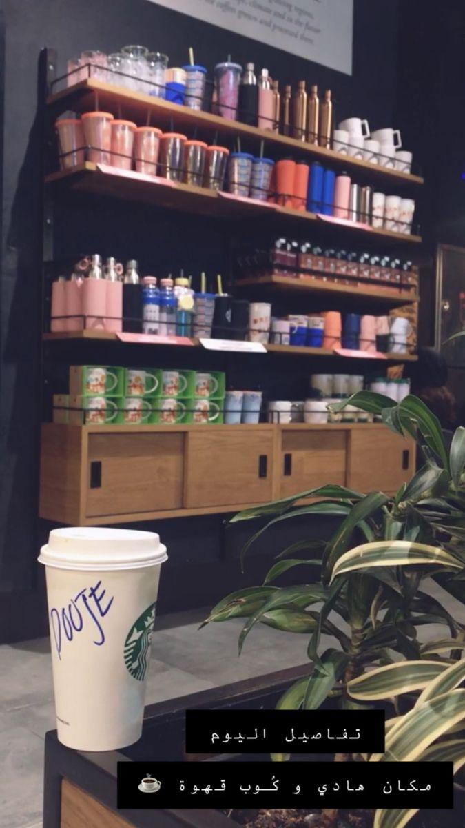 Telegram Contact Live Khadijah Coffee Quotes Coffea Liquor