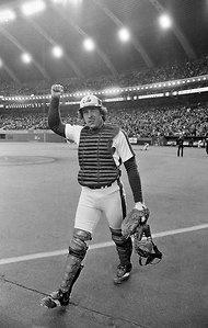 Gary Carter - Montreal Expos