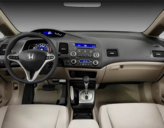 2017 Honda Civic Coupe Review | Honda Civic Release Date