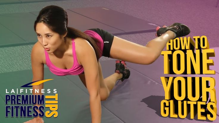 How to Tone Your Glutes - LA Fitness - Workout Tip