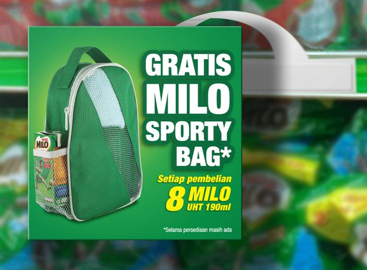 MILO Sporty Pouch Wobbler  For more design/pictures: http://ift.tt/2bhSaPC