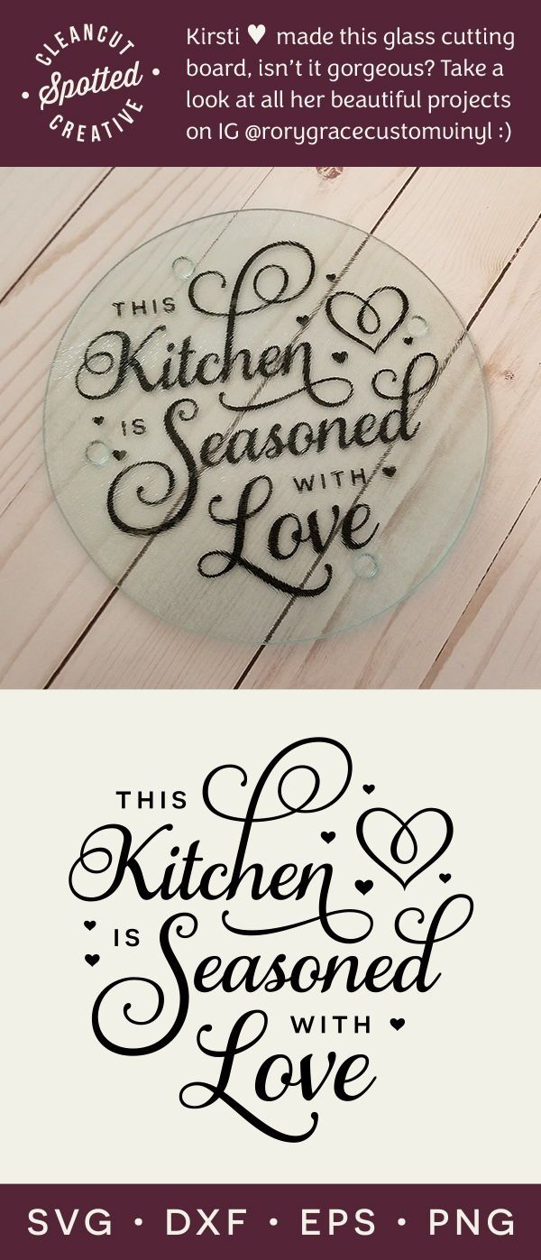 This Kitchen is Seasoned with Love svg cut file