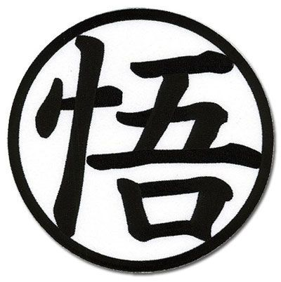 Patch (Large): Dragon Ball Z - Goku's Symbol (King Kai Training)