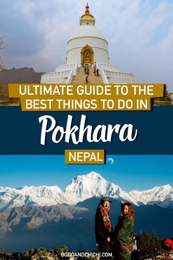 Best Things To Do In Pokhara In 2020 Nepal Travel Asia Travel Things To Do