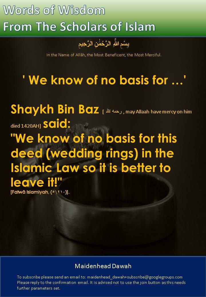 ' We know of no basis for …'