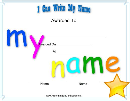 9 best images about kindergarten achievement certificate for Name templates for preschool