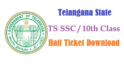 TS BSE Telangana is released the Telangana SSC Hall Tickets 2016. Students download TS SSC hall ti...