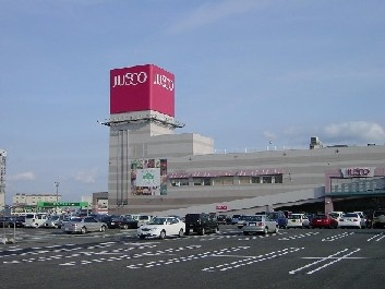 Jusco mall Okinawa Japan.  Now it is called Aeon!