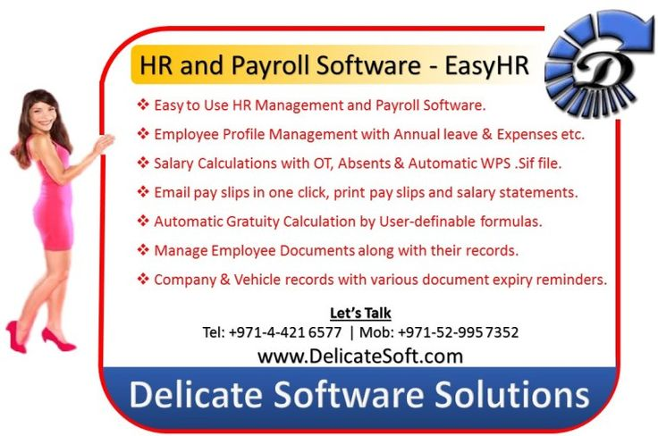 Best HR System in UAE by Delicate Software HR Management - pay in slips