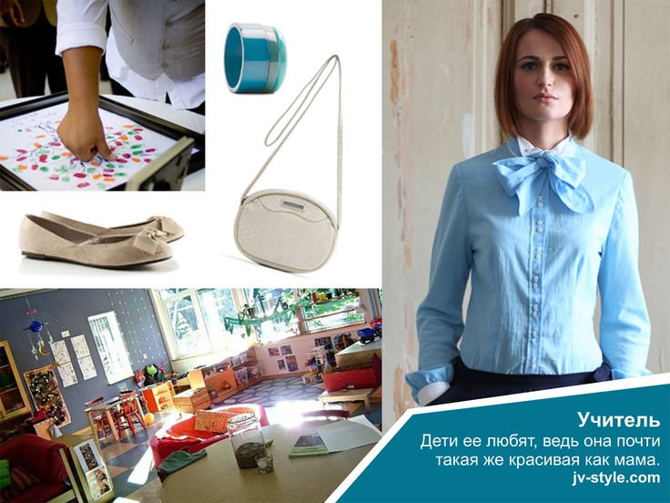 What to wear to an interview? (By Varvara Gepner) | JV Fashion you can wear - women's Bard Studio shirts and accessories