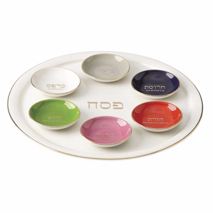 Oak Street Seder Plate with Bowls by kate spade new york – ModernTribe