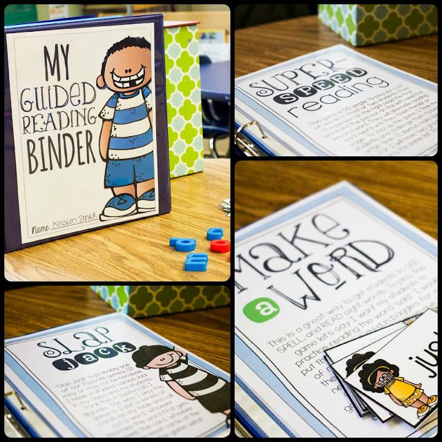 everything you need for guided reading at your finger tips-- a lifesaver and a TIME saver