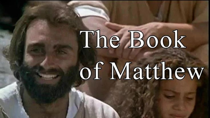 The Book of Matthew - Film - High Quality! HD - with Richard Kiley and Bruce Marchiano (4.20 hr)