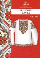 Gallery.ru / Фото #138 - Вишиванка 2 - widpuckau