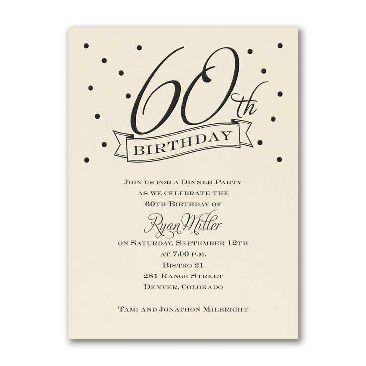 138 best Party Invitations images on Pinterest | Birthday ...