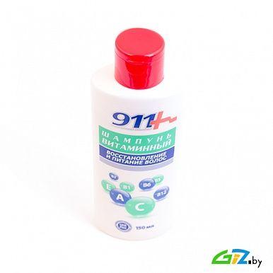 911 шампунь Витаминный 150 мл от интернет-магазина giz.by